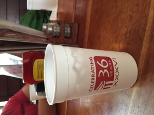 Trojan Horse cup
